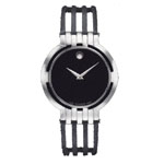 Movado Esperanza Ladies Watch
